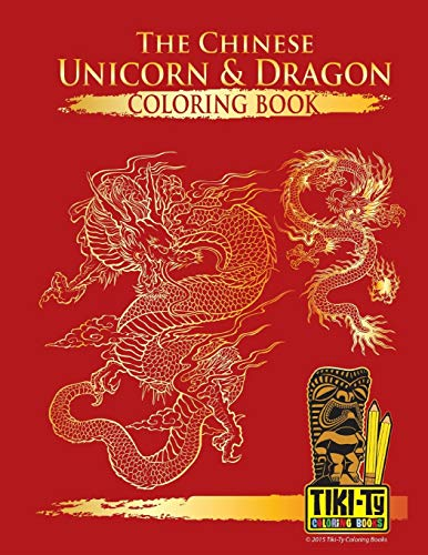 9781515334897: The Chinese Unicorn & Dragon coloring book