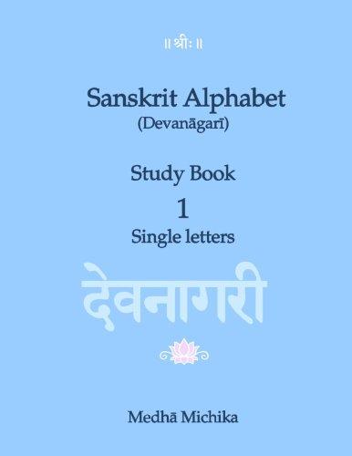9781515340140: Sanskrit Alphabet (Devanagari) Study Book Volume 1 Single letters