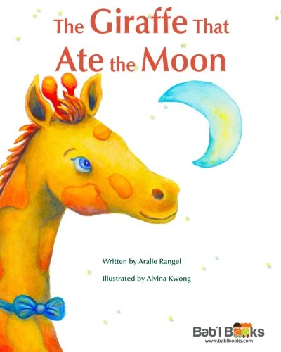 9781515398950: The Giraffe That Ate the Moon