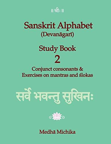 9781516923533: Sanskrit Alphabet (Devanagari) Study Book Volume 2 Conjunct consonants & Exercises on mantras and slokas