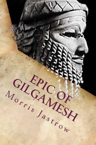 9781516986453: Epic of Gilgamesh
