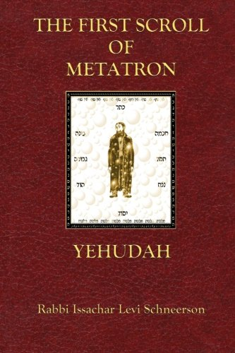 9781517021634: The First Scroll Of Metatron: Yehudah (The Scrolls Of Metatron) (Volume 1)