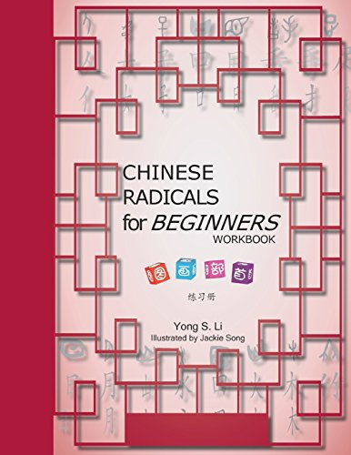9781517027773: CHINESE RADICALS for BEGINNERS-WORKBOOK
