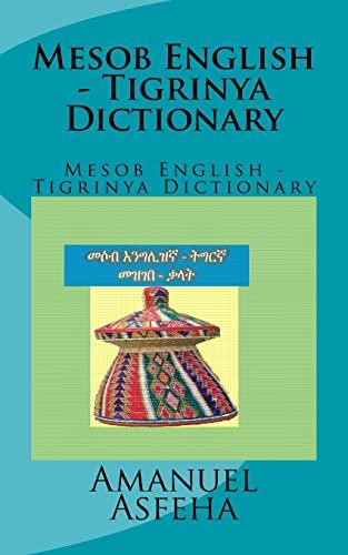 9781517033125: Mesob English - Tigrinya Dictionary: Mesob English - Tigrinya Dictionary
