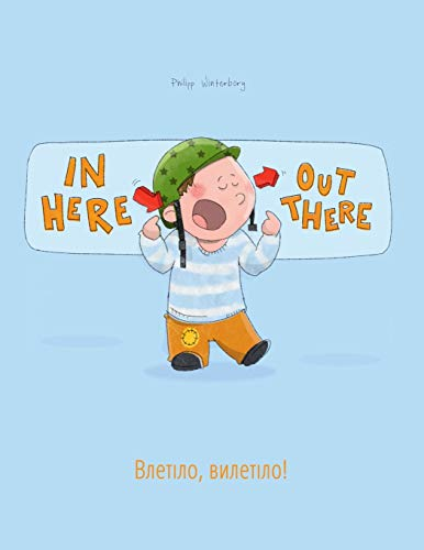 9781517106959: In here, out there! Vletilo, vyletilo!: Children's Picture Book English-Ukrainian (Bilingual Edition/Dual Language) (Ukrainian and English Edition)