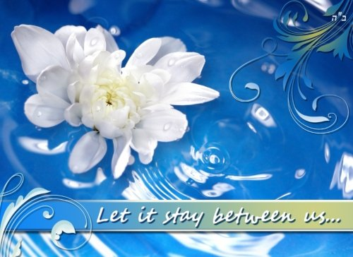 9781517124946: Let It Stay Between Us: Collection of letters and essays dedicated to Mikvah (the Jewish ritual bath)