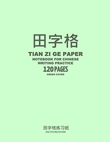 Tian Zi Ge Paper Notebook for Chinese: Grumpy Robot Journals