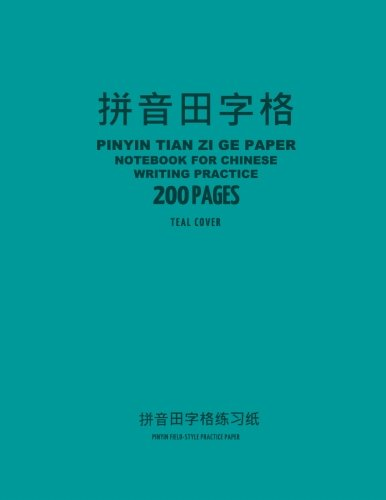 9781517150556: Pinyin Tian Zi Ge Paper Notebook for Chinese Writing Practice, 200 Pages, Teal Cover: 8