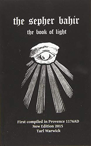 The Sepher Bahir: Book Of Light: HaKanah, Nehunya ben