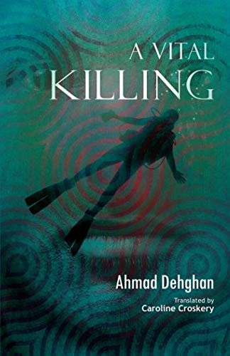 9781517253967: A Vital Killing: A Collection of Short Stories from the Iran-Iraq War