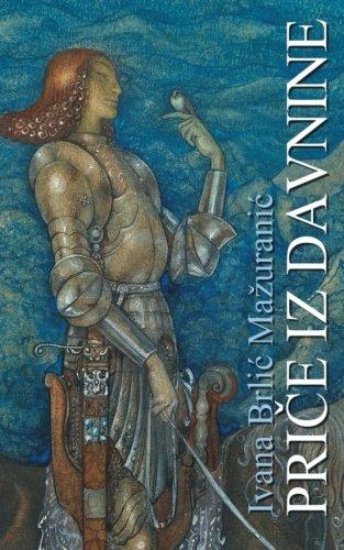9781517266295: Price iz davnine (Hrvatski pisci) (Croatian Edition)