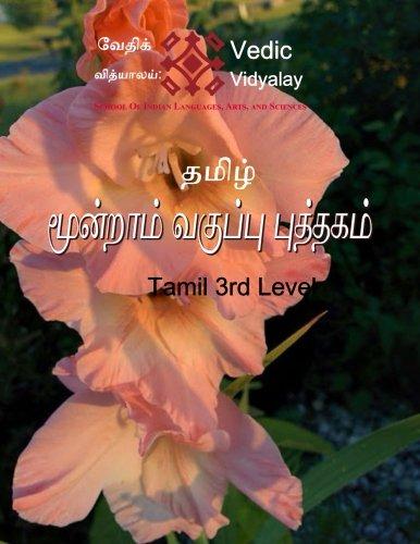 Tamil Level 3: A Tamil Level 3: Gopalrao, Thukaram