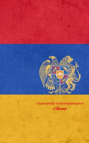 9781517322342: Cahier Armenie: petit format petit carreaux