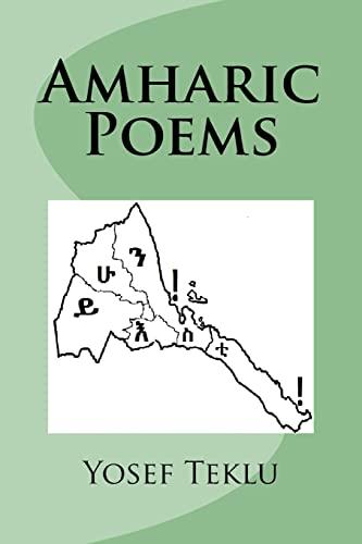 9781517373733: Amharic Poems