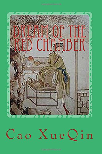 9781517395469: Dream of the Red Chamber