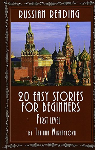 9781517421175: Russian Reading: 20 Easy Stories For Beginners, first level