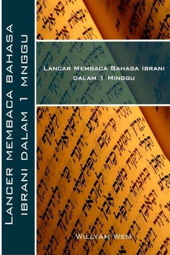 Lancar Membaca Bahasa Ibrani Dalam 1 Minggu: Wen, Willyam