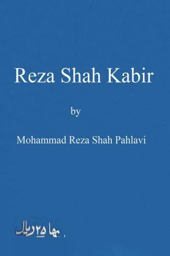 9781517566319: Reza Shah Kabir (Persian Edition)