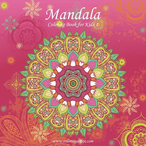 9781517625221: Mandala Coloring Book for Kids 1: Volume 1