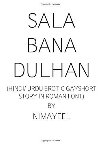 Hindi sexy stories in hindi font