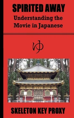 9781517783167: Spirited Away: Understanding the Movie in Japanese