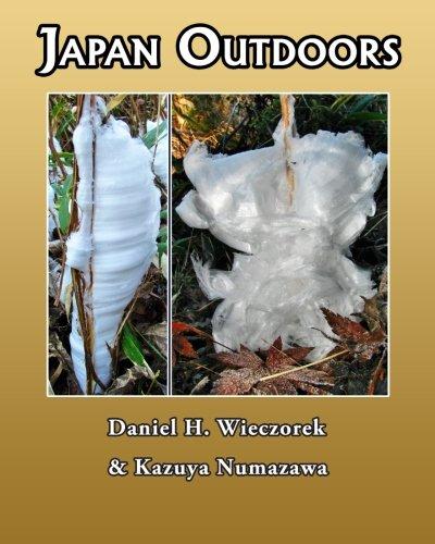9781518663765: Japan Outdoors
