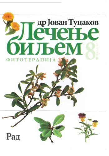 Lecenje biljem (Serbian Edition): Tucakov, Jovan