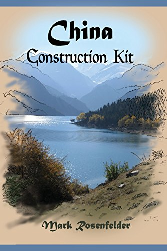 9781518684081: China Construction Kit