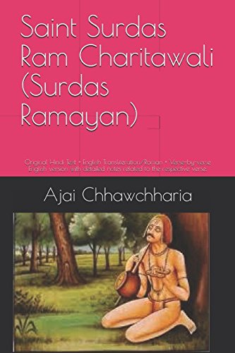 9781518763991: Saint Surdas Ram Charitawali (Surdas Ramayan): Original Hindi Text + English Transliteration/Roman + Verse-by-verse English version with detailed notes related to the respective verse.
