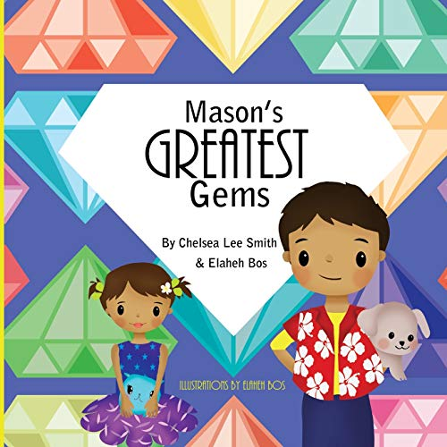 9781519133120: Mason's Greatest Gems