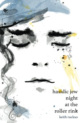 9781519239419: Hasidic Jew Night at the Roller Rink