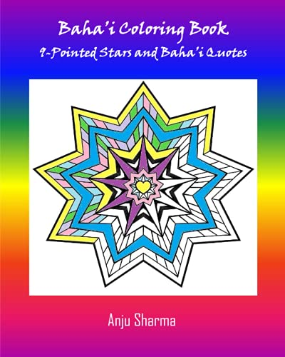 9781519242365: Baha'i Adult Coloring Book: 9-Pointed Stars and Baha'i Quotes