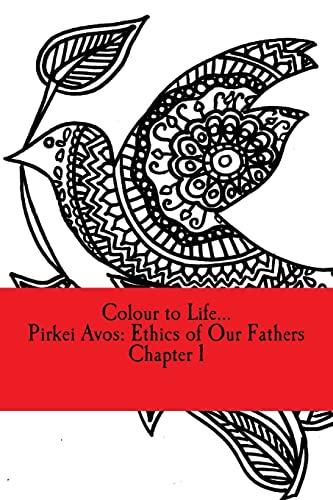 9781519286178: Colour to Life...: Pirket Avos Chapter 1 (Volume 1)