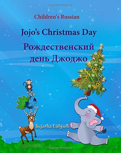9781519325679: Children's Russian: Jojo's Christmas day (Russian book): Children's Picture book English-Russian (Bilingual Edition) (Russian Edition), Russian ... Picture books: Jojo Series) (Volume 25)