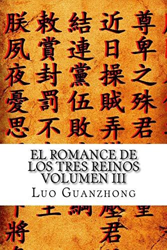 9781519332240: El Romance de los Tres Reinos, Volumen III: El edicto ensangrentado (Volume 3) (Spanish Edition)