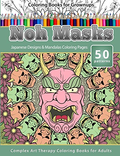 9781519337689: Coloring Books for Grownups Noh Masks: Japanese Designs & Mandalas Coloring Pages - Complex Art Therapy Coloring Pages for Adults (Volume 7)