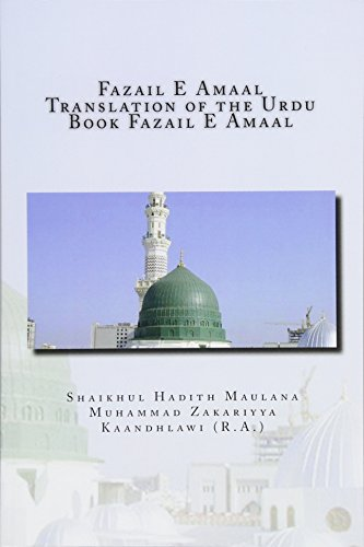 Fazail E Amaal - Translation of the: Zakariyya Kaandhlawi, MR