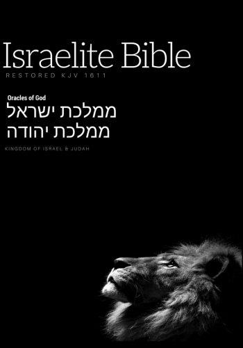 9781519357830: Israelite Bible: Restored KJV with Apocrypha