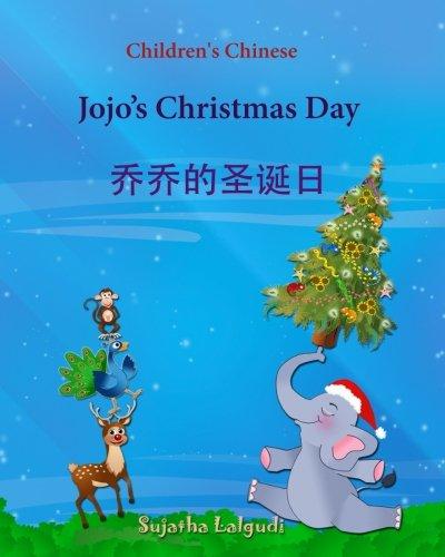 9781519393289: Children's Chinese: Jojo's Christmas Day (Chinese Christmas book): Children's Picture Book English-Chinese (Bilingual Edition) (Chinese ... Children's Books: Jojo Series) (Volume 25)