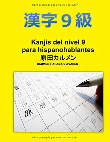 9781519402851: Kanjis Nivel 9: Kanjis para Hispanohablantes (Volume 2) (Spanish Edition)