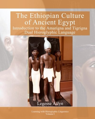 9781519499202: The Ethiopian Culture of Ancient Egypt: Introduction to the Amarigna and Tigrigna Dual Hieroglyphic Language (Learning with Hieroglyphic Linguistics) (Volume 1)