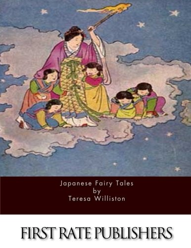 9781519524287: Japanese Fairy Tales