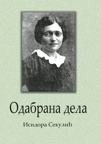 ODABRANA DELA