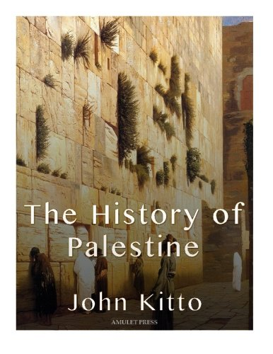 9781519697882: The History of Palestine