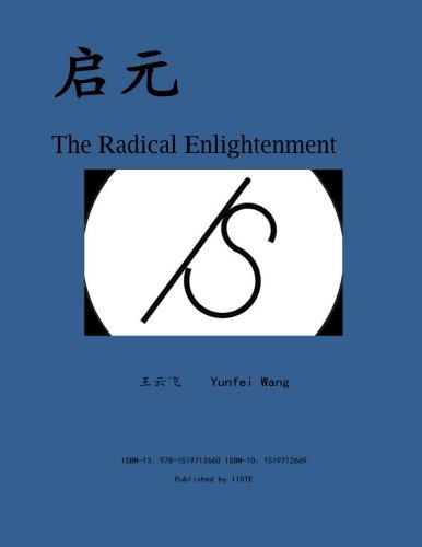 9781519712660: The Radical Enlightenment (Chinese Edition)