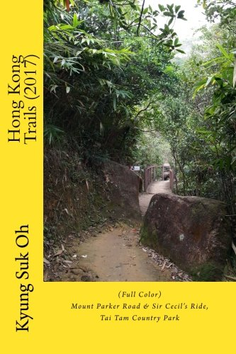 9781519753571: Hong Kong Trails: (Full Color) Mount Parker Road & Tai Tam Country Park (Volume 3)