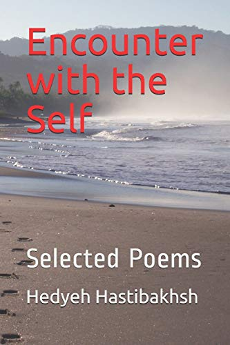 9781520810836: Encounter with the Self: Selected Poems