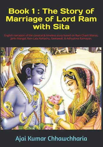 Book 1:The Story of Marriage of Lord: Sri Ajai Kumar