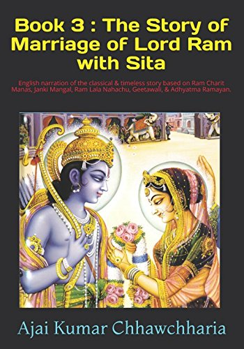 Book 3: The Story of Marriage of: Sri Ajai Kumar