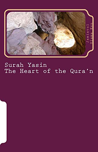 9781522707288: Surah Yasin - The Heart of the Qura'n: Arabic and English Language with English Translation